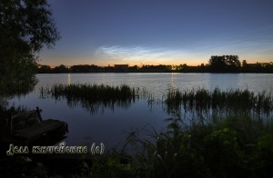отдых на пруду и на озере